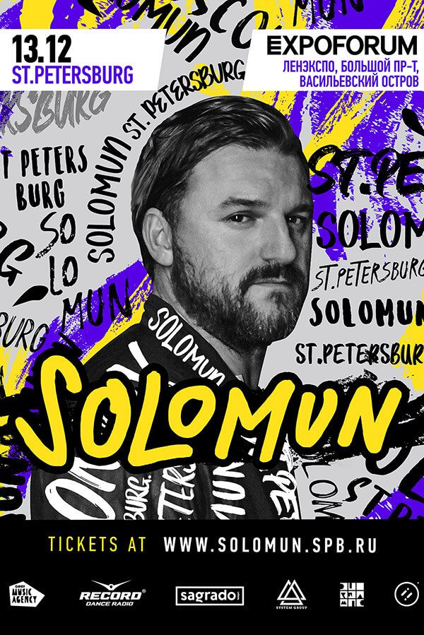 Solomun SPB (systemfest.org)