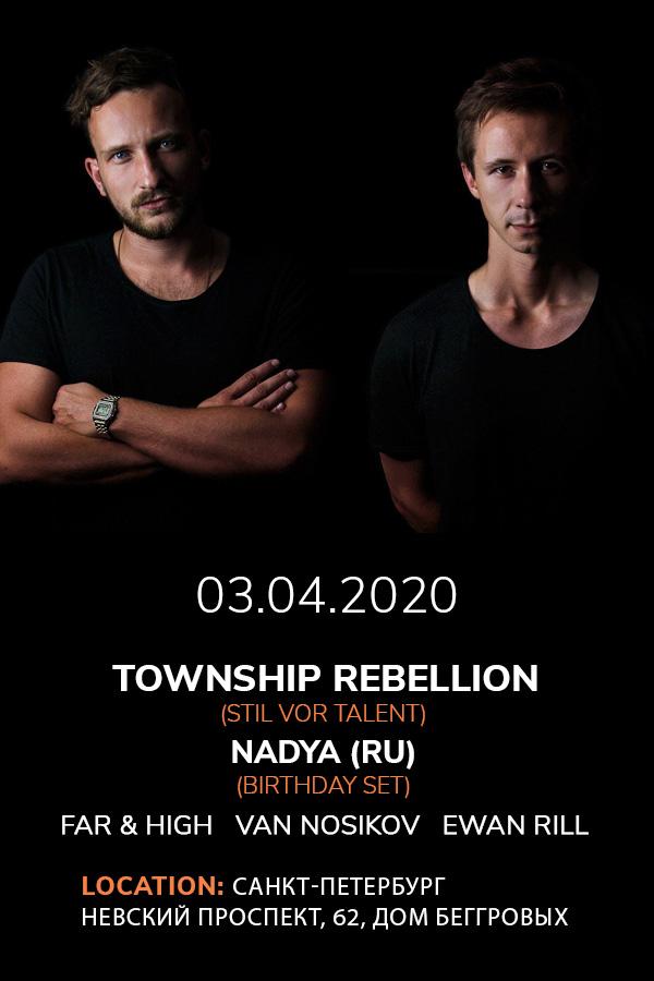 Township Rebellion СПБ 3 апреля купить билеты онлан
