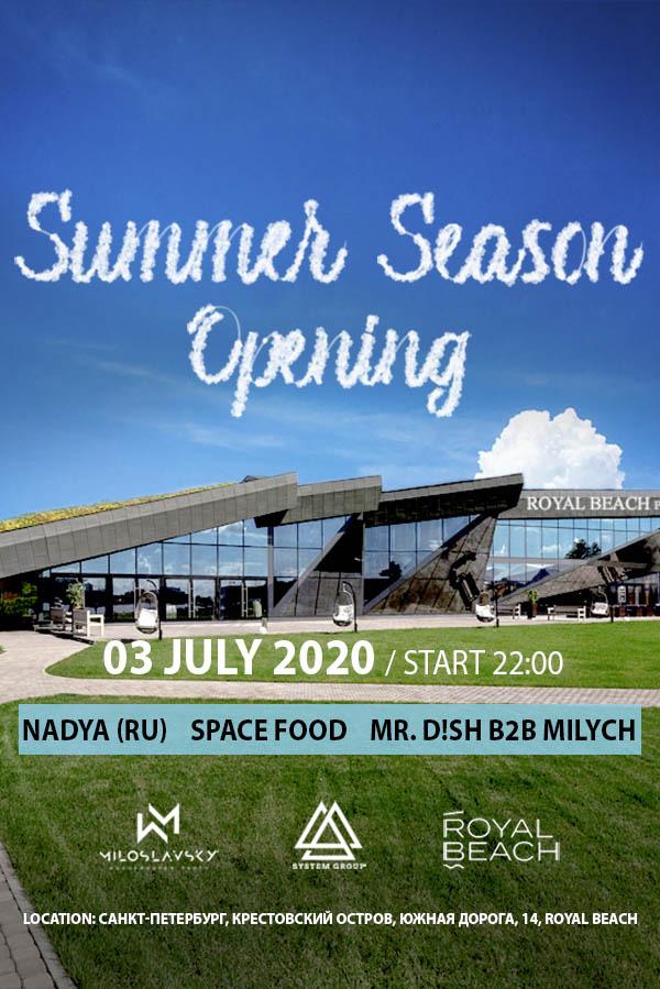 СПБ открытие летнего сезона 3 июля 2020 royal beach