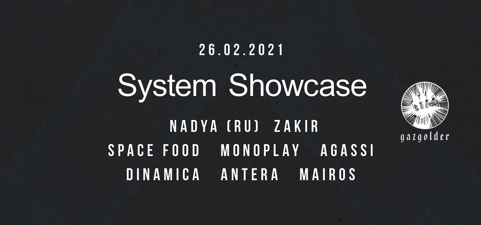 System Showcase 26 февраля