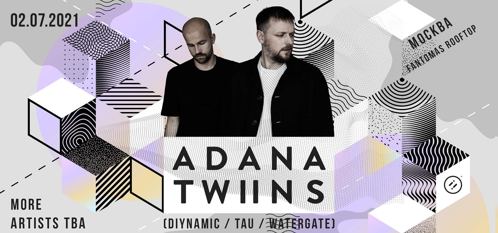 Adana Twins Fantomas