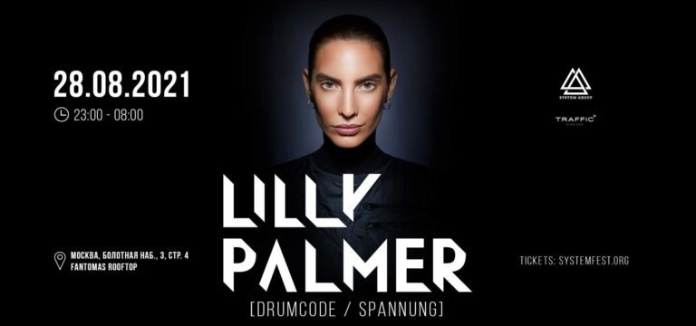 Lilly Palmer